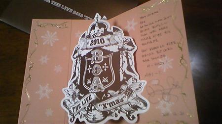 手書き文字…が印刷されてるBoAちゃんからのクリスマス・カード。日付入り♪ かわい~
