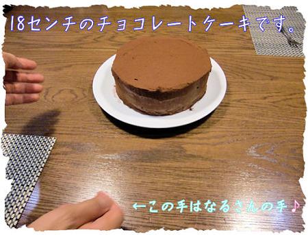 キッチン占領~。このケーキを作っていましたね。