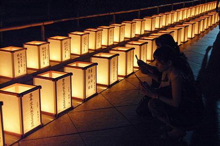 2010年08月15日東大寺万燈供養会_DSC_0404