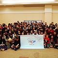 Photos: 泉谷しげる&ボランティア決起集会33