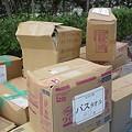 写真: 「がんばろう東北関東!がんばろう日本!」4