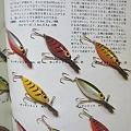 Photos: ダイワルアー・フライ ホッテントット (1)