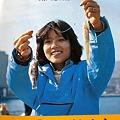 Photos: 1978.4釣り人 (1)
