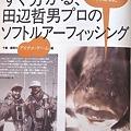 Photos: 1996turiten (6)