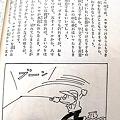 Photos: ぼくらの入門百科 つり入門 (7)