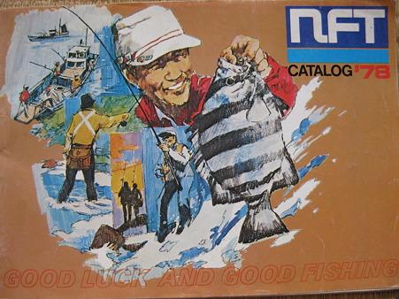 1978年NFTカタログ