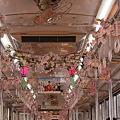 Photos: 十和田観光電鉄 7700系 車内