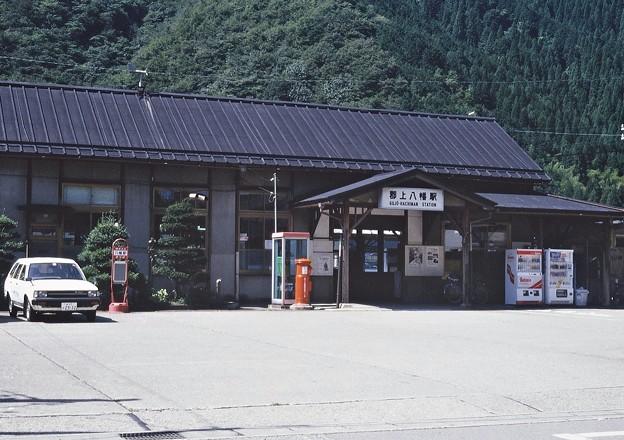 Photos: 長良川鉄道 郡上八幡駅