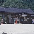 長良川鉄道 郡上八幡駅