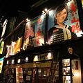 写真: 長野市内スナップ4