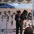 Photos: IMG_0454