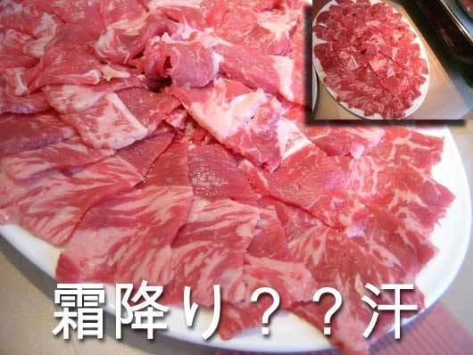 2591_beef