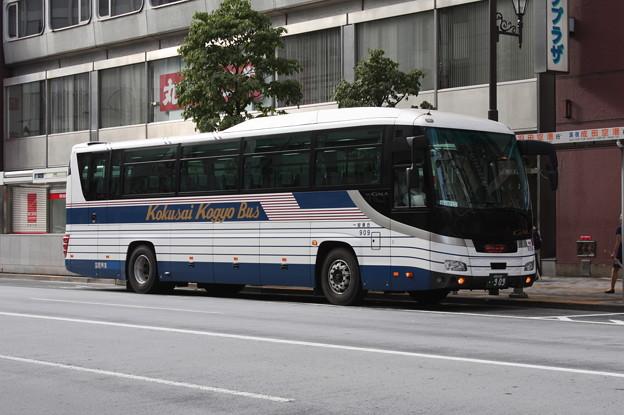 国際興業バス いすゞ・ガーラ 909号車