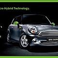 Photos: MINI Hybrid