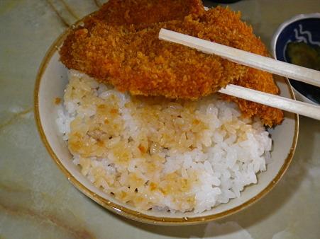 大宝レストラン かつ丼 カツアップ