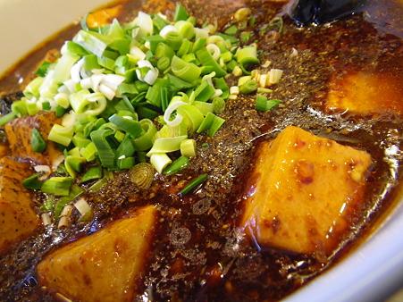 担担麺 龍馬軒 麻婆麺アップ