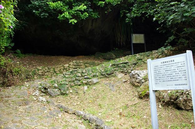 恩納村の仲泊遺跡「比屋根坂石畳道」