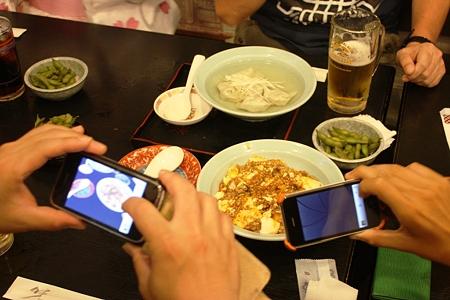西千葉「中華料理 和食 ふさ元」 iPhone率が高い!