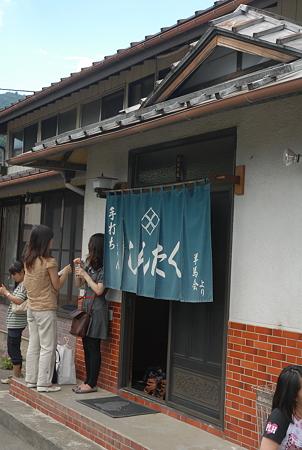2011/07/10 下吉田・手打ちうどん しんたく