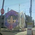 写真: 見附市今町地区では大凧合戦...