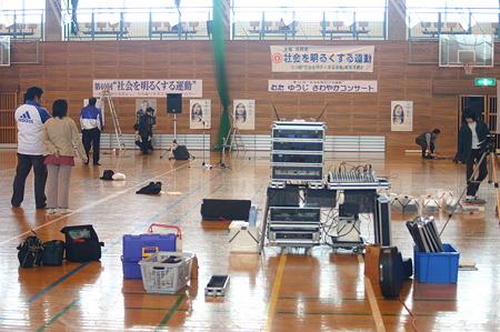 氷川中学校01