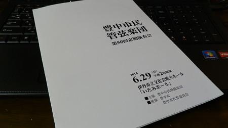 P7057530