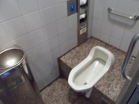 300-トイレ1