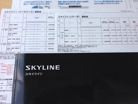 日産V37スカイライン 価格表