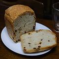 Photos: 切ってみました パリパリフランス パン