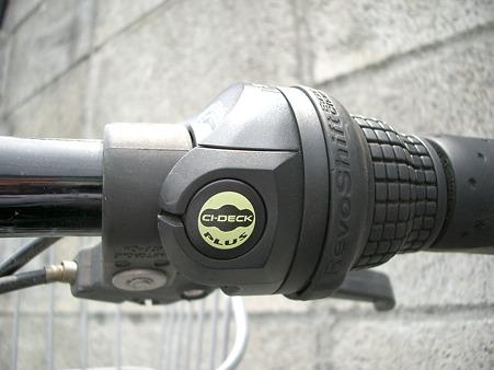 CIMG8066