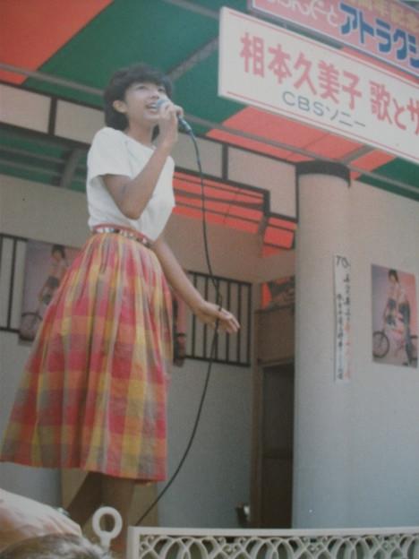 相本久美子の画像 p1_31