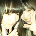 Photos: かわい~!お姉ちゃん!