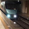 Photos: 復活!小田急ロマンスカー MSE