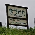Photos: 2011_0904_152234