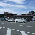 Photos: 道の駅 鳥海