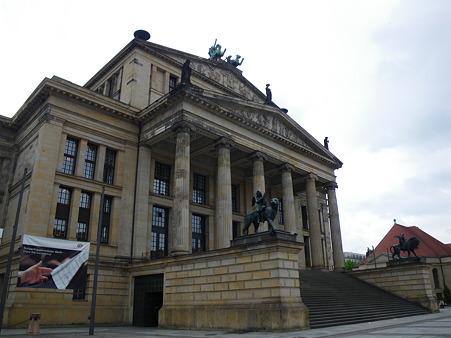 コンツェルトハウス・ベルリン