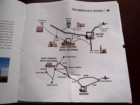 観光名所の数々