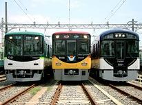 京阪電車を並べてみた。