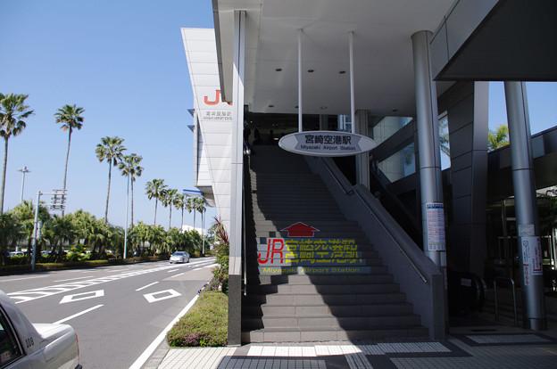 s8238_宮崎空港駅_宮崎県宮崎市_JR九州