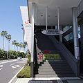 Photos: s8238_宮崎空港駅_宮崎県宮崎市_JR九州