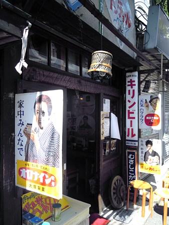 甚五郎うどん屋です。