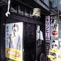 写真: 甚五郎うどん屋です。