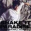 Photos: 2010.12.19久保田利伸-Shake it Paradise