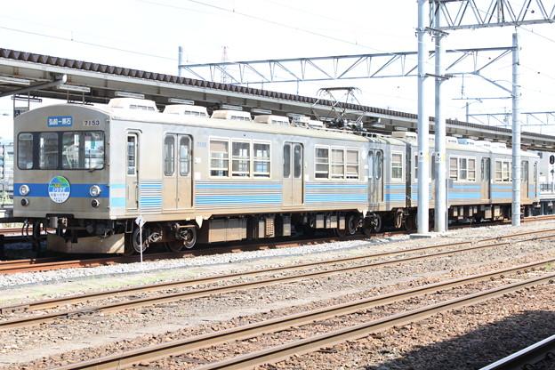 弘南線7000系 7103F