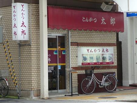 100529-新潟 昼飯
