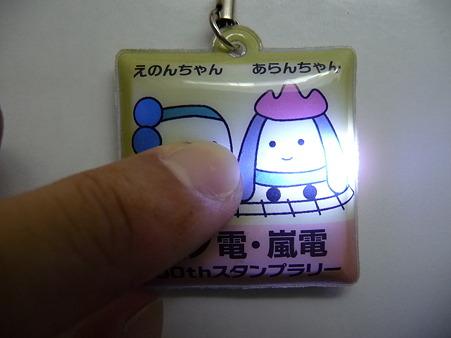100731-江ノ電スタンプラリー-11
