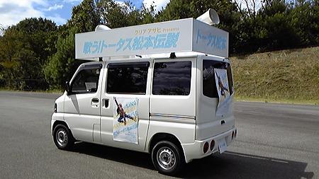 100828-トタ伝説 (11)
