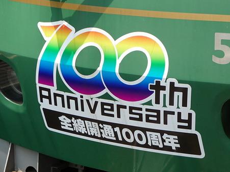 100731-江ノ電-1