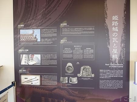 110417-姫路城 (62)