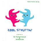 Cool Vol.01